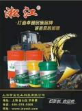 工业机油批发零售 质量保证 厂家批发柴油、润滑油