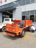 農用管理搬運機 小型四驅爬山虎 1.5米農用車