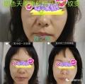 国色天香面部美容与身体塑型调理临床应用研修班