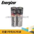 美國原裝勁量Energizer5號電池 工業5號