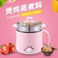 新款迷你電蒸鍋多功能不銹鋼外賣電火鍋韓式學生煮面鍋
