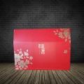 安陽生產彩色水果紙箱 干果堅果禮品盒廠家免費設計