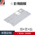 杭州铝型材散热器供应商 铝合金音响功放面板开模定制