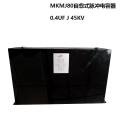 MKMJ80自愈式脉冲电容器可替威世vashay