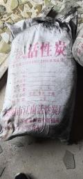 白山回收聚酰胺樹脂