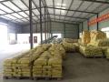珠海粉刷石膏供应商珠海轻质砂浆批发