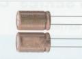 江海鋁電解電容HPK