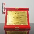 新款絨布證書擺件定制,授權資格證書獎牌擺件定做