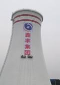 潛江大煙筒刷油漆公司 歡迎您