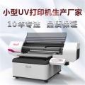 广州诺彩个性化水杯保温杯uv打印机