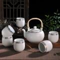 家用陶瓷茶具簡約禮品功夫茶具定制logo 廠家批發
