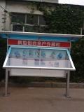 带顶棚铝合金宣传栏 街道铝合金宣传栏