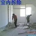 北京朝阳区专业拆除清运