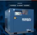 山東供貨BM22千瓦開山永磁變頻機