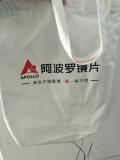 哪里有做广告礼品袋的帆布材料棉布包无纺布袋厂家现货