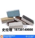 深圳陶瓷透水磚量大從優