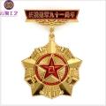 鋅合金徽章定制 勛章批量制作金屬獎牌訂做廠家