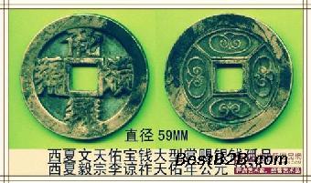 宜昌去哪里卖古钱币