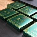 大唐茶廠冰島五寨生態磚250克普洱茶生茶