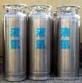 松山湖液氬出租,黃江液氬充氣,供應各種氣體