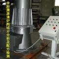 中科溯源清爐劑成分分析及配方檢測