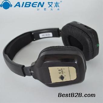调频听力耳机推荐,调频听力耳机,艾本耳机
