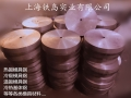 4Cr3Mo3W4VNb模具鋼GR鋼壽命GR鋼性能