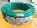 浦东电线电缆回收,张江回收废旧电缆,高桥网线回收