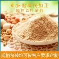 核桃芝麻黑豆營養粉孕婦堿性食品加工補充谷物營養
