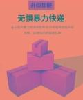 民权县彩色纸箱厂水果纸箱定做牛皮纸箱