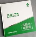 南京精裝書印刷廠