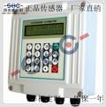 HPLS HQ-120 HQ-110超聲波流量計