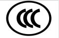 藍牙耳機需要做ccc認證嗎藍牙耳機ccc認證的流程