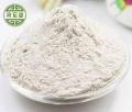大豆蛋白粉增强肠道抵抗力食品代加工健脾解毒营养餐