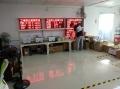 廣東攪拌站砂石場揚塵管控監測系統