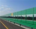 朝陽道路聲屏障地鐵隔音板聲屏障輕質水泥聲屏障廠家