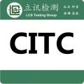 佛山智能家居產品出口沙特做CITC認證費用及周期