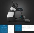 必确美国原装进口AMT885一体机多功能商用健身器