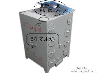 铁桶炉子设计图