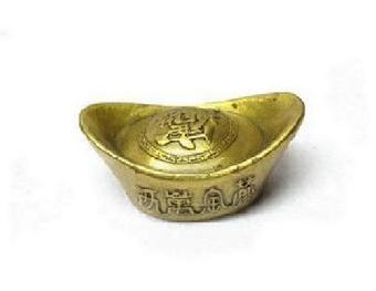 鉴别清代金元宝的土方法
