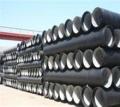 深圳無縫管回收,深圳收購焊管