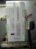 電池巡檢單元KM-BU02S