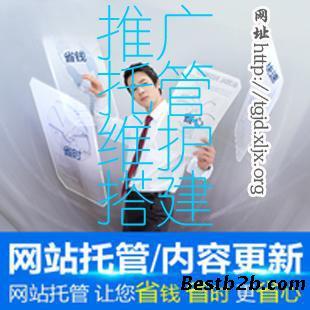 兼职网络微信文案_网络广告策划文案范文_网络文案