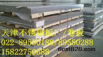 天津310S不锈钢板~S31008耐热厂家钢板_志趣图纸v厂家篮球架简易图片