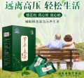 修正羅布麻茶 原葉原產地 三高人群養生茶