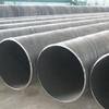 自来水管道用TPEP防腐无缝钢管