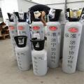 济宁协力供应陕西铜川乙烷标准气体
