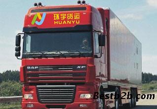 莱芜至深圳品牌家私机械物流,到莱芜物流_志趣专线家哪些具有中档哪些有图片