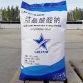 山东醋酸钠厂家工业级58-60 水处理三水醋酸钠