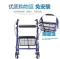 寶雞老年人助行器 代步車 方便老人外出